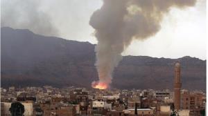 اظهارات بی اساس مقام یمنی علیه ایران