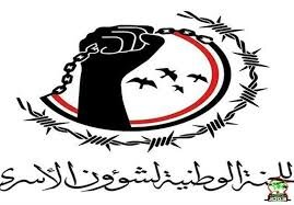 برادر منصور هادی در فهرست انصارالله برای تبادل اسرا با دولت مستعفی یمن
