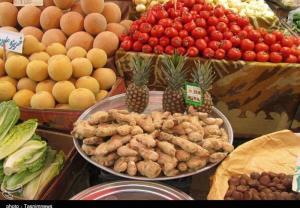 عکس/ اعلام قیمت میوه، لبنیات و مواد پروتئینی در بوشهر