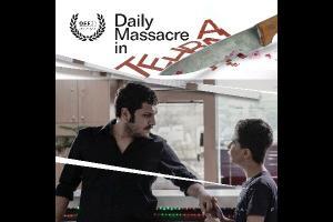 نمایش فیلم کوتاه «کشتار روز تهران» در دانمارک