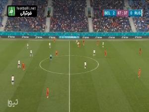 گل سوم بلژیک به روسیه