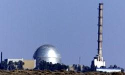 قطر: تمام تاسیسات اتمی اسرائیل باید توسط آژانس بازرسی شود