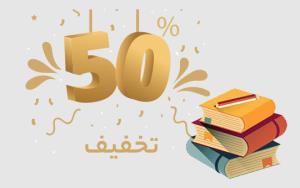 تهدیدی برای تعطیلی کتابفروشیها