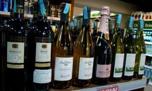 تبلیغ رسمی فروش و مصرف مشروبات الکلی در شبکه سعودی