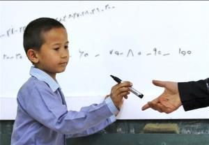 دستور رهبر انقلاب پیرامون تحصیل کودکان افغانستانی در ایران