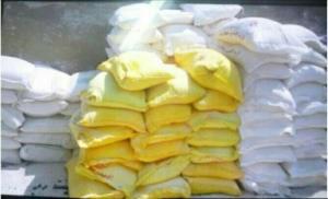 بیش از ۱۵ تن آرد قاچاق در میانه کشف شد