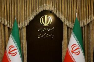 اطلاعیه دولت درباره اصلاح قیمت بنزین در آبان ۹۸: تصمیم کلان ملی و حاکمیتی بود