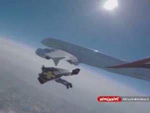پرواز جت پک کنار هواپیما در ارتفاع 1.2 کیلومتری و با سرعت 315 کیلومتر در ساعت
