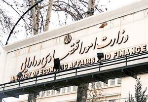سبد خالی دولت در حراج سوم