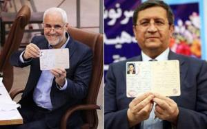 ناامیدی اصلاحات از همتی و مهرعلیزاده