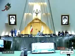 خواب جدید مجلس برای روحانی