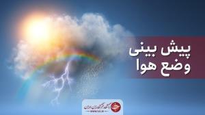 احتمال باران در شب برای مازندران