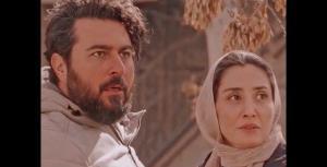 یادی از عاشقانه های هدیه تهرانی و محسن کیایی در «همگناه»