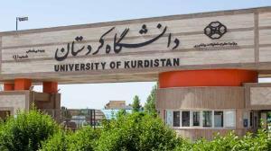 ۵ درصد دانشجویان دانشگاه کردستان خارجی هستند