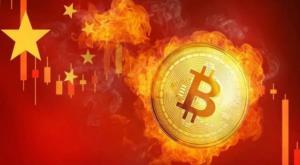 مسدود شدن ارزهای دیجیتال در شبکه های اجتماعی چین