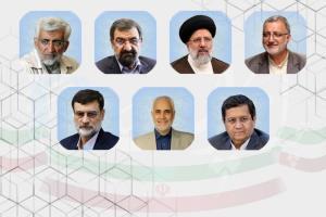 نامزدهای ریاست جمهوری در گفتوگو با شبکههای استانی چه گفتند؟