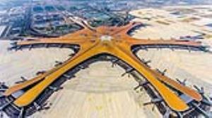 چین پیشرفتهترین فرودگاه جهان را افتتاح میکند