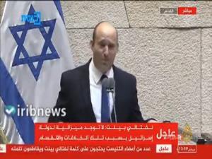 نفتالی بنت: اسرائیل فاقد بودجه است