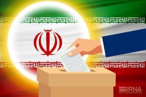 شمار نامزدهای شوراهای شهر و روستای اسفراین به ۱۰۱۹ نفر رسید