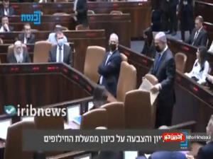 لحظه ورود نتانیاهو و بنی گانتز به کسنت