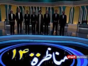 رئیس رسانه ملی به نامزدهای انتخابات ریاست جمهوری هدیه داد