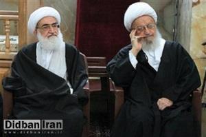 اظهارات 2 مرجع تقلید درباره انتخابات 1400