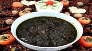 شامی فسنجان غذای ترکیبی خوشمزه