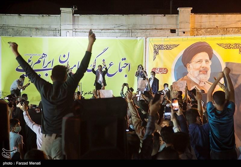 اجتماع حامیان حجت الاسلام رئیسی در کرمانشاه