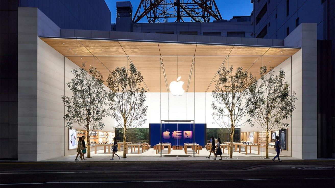 دولت ژاپن فعالیتهای انحصارطلبانه اپل و گوگل را بررسی میکند