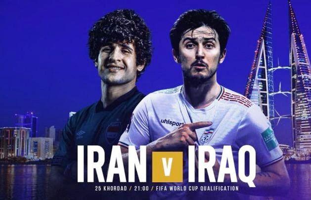 پیشبازی ایران – عراق؛ کار را تمام کنید