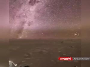 شبیه سازی آسمان شب زیبای مریخ