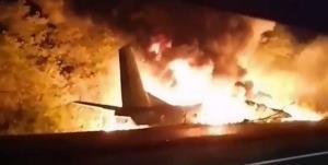 6 کشته و زخمی در پی سقوط هواپیما در فرودگاه تگزاس