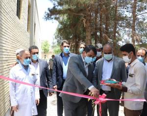 افتتاح بخش سیتیاسکن بیمارستان آیتالله خاتمی هرات