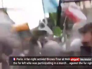 آرد پاشیدن بر روی رهبر حزب چپ افراطی و نئومارکسیست فرانسه