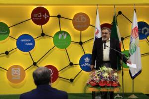 مراسم افتتاح پارک ارتباطات و فناوری اطلاعات کشور در مشهد