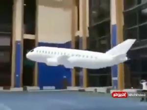 هواپیمای کاغذی به این بزرگی دیده بودین؟
