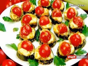 فینگرفود گوجه بادمجان زیبا و لذیذ