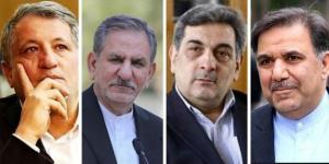 ۴ گزینه پیشنهادی جبهه اصلاحات برای شهرداری تهران