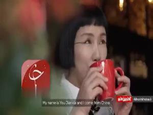 زن چینی رکورد داشتن بلندترین مژه جهان را شکست!