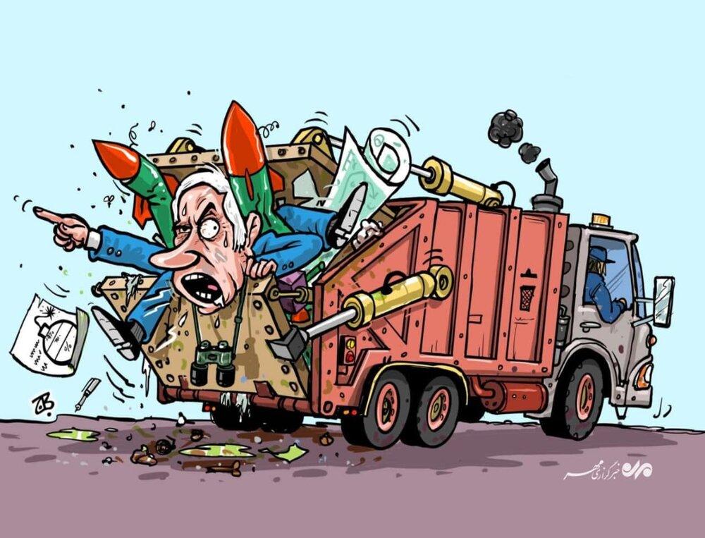 کاریکاتور/ پایانِ کار نتانیاهو