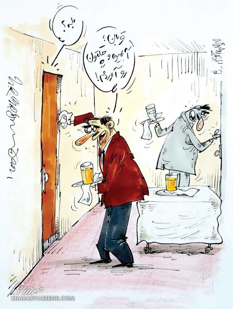 کاریکاتور/ پرداختیهای یواشکی به استقلالیها را ببینید!