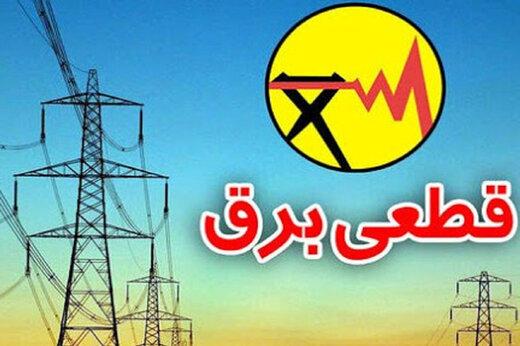 برنامه خاموشیهای ۲۵ خرداد در استان زنجان