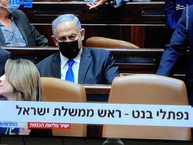 تصویر چهره اندوهگین نتانیاهو پس از مراسم تحلیف