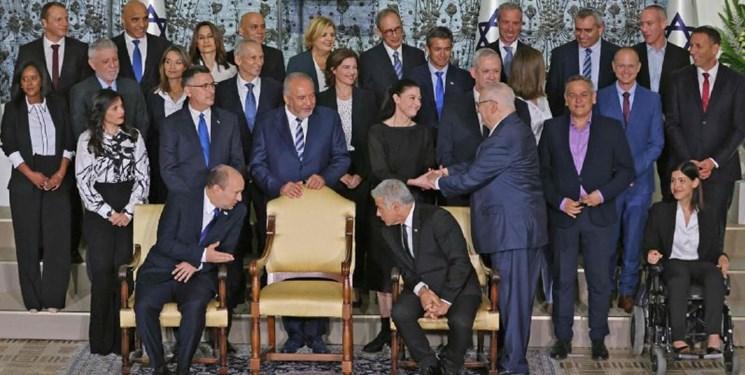 اعضای کابینه جدید رژیم صهیونیستی