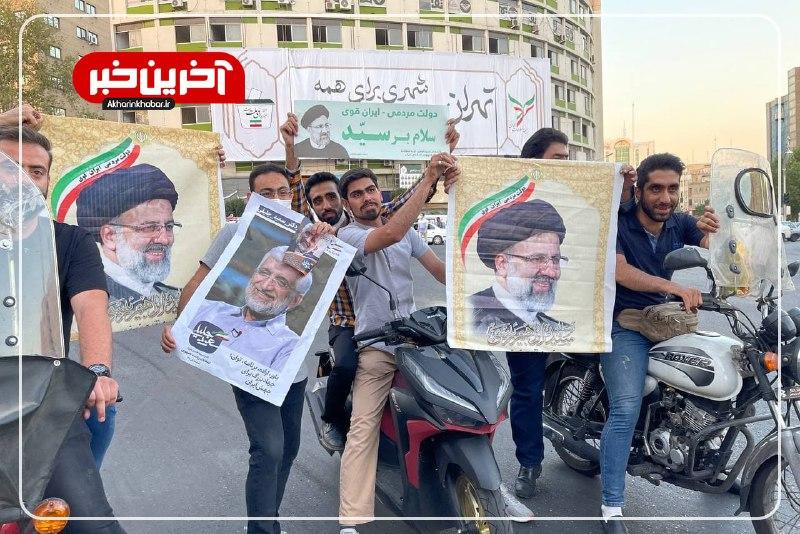 عکس/ حال و هوای تهران میدان ولیعصر و تبلیغات انتخاباتی