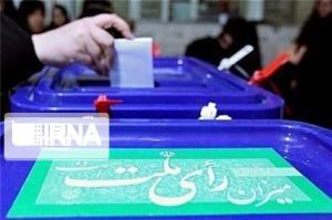۷۷ حوزه انتخابیه برای برگزاری انتخابات در فاروج آماده شد