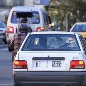 بازار داغ مخدوش کردن پلاک خودروها