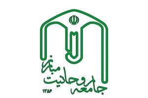 بیانیه جامعه روحانیت مبارز درباره انتخابات 1400