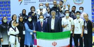 قهرمانی آسیا/ ایران قهرمان شد