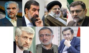 زمزمه حذف اصلاحطلبان!